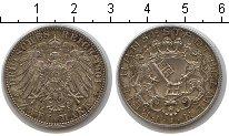 Изображение Монеты Бремен 2 марки 1904 Серебро XF J