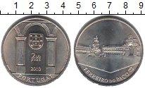 Изображение Мелочь Португалия 2 1/2 евро 2010 Медно-никель UNC-