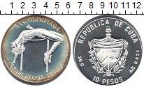 Изображение Монеты Северная Америка Куба 10 песо 1992 Серебро Proof-