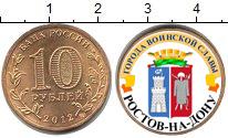 Изображение Цветные монеты Россия 10 рублей 2012 Латунь UNC-