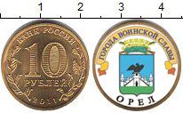 Изображение Цветные монеты Россия 10 рублей 2011 Медно-никель UNC- Орел