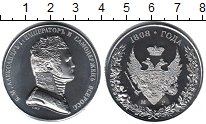 Изображение Мелочь Россия Монетовидный жетон 0  UNC