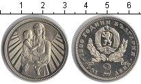 Изображение Мелочь Болгария 2 лева 1981 Медно-никель UNC 1300 лет Болгарии