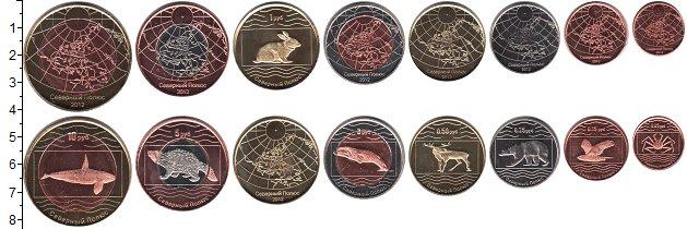 Изображение Наборы монет Антарктика Северный Полюс Северный Полюс 2012 2012  UNC-