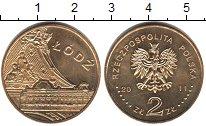 Изображение Мелочь Польша 2 злотых 2011 Медно-никель UNC- Лодзь