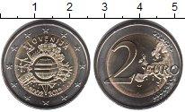 Изображение Мелочь Словения 2 евро 2012 Биметалл UNC- 10 лет наличному обр