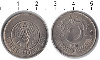 Изображение Мелочь Азия Пакистан 1 рупия 1981 Медно-никель