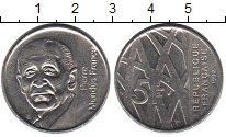Изображение Мелочь Франция 5 франков 1992 Медно-никель UNC- Пьер Мендес-Франс