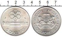 Изображение Монеты Азия Сингапур 5 долларов 1973 Серебро UNC-