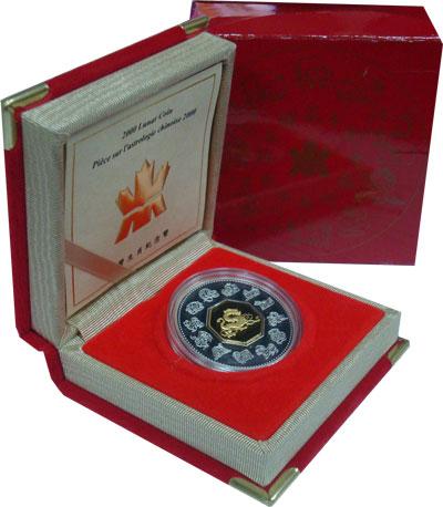 Изображение Подарочные монеты Северная Америка Канада Лунный календарь, Дракон 2000 Серебро Proof