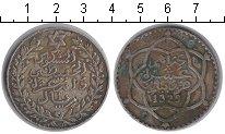 Изображение Монеты Африка Марокко 1 риал 1329 Серебро