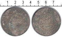 Изображение Монеты Марокко 1 риал 1331 Серебро