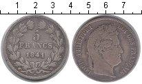 Изображение Монеты Франция 5 франков 1841 Серебро  Луи-Филипп I. W. KM#