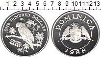 Изображение Монеты Северная Америка Доминиканская республика 100 долларов 1988 Серебро Proof-