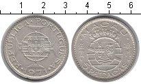 Изображение Монеты Китай Макао 5 патак 1971 Серебро XF
