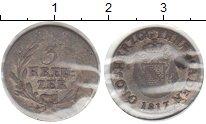 Изображение Монеты Баден 3 крейцера 1817 Серебро