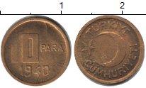 Изображение Мелочь Турция 10 пар 1940 Медно-никель XF