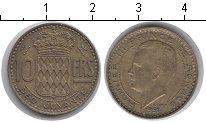 Изображение Мелочь Монако 10 франков 1951  XF