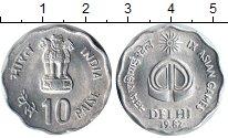 Изображение Мелочь Индия 10 пайс 1982 Алюминий UNC-