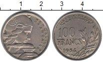 Изображение Мелочь Франция 100 франков 1954 Медно-никель XF