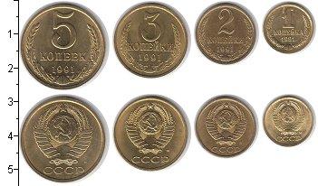 Изображение Наборы монет СССР Набор монет 1982-1991 года 0  UNC-