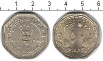 Изображение Мелочь Судан 50 гирш 1989 Медно-никель XF
