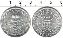 Изображение Мелочь Европа Португалия 750 эскудо 1983 Серебро XF