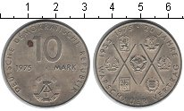 Изображение Монеты ГДР 10 марок 1975 Медно-никель UNC-
