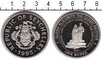 Изображение Мелочь Сейшелы 1 рупия 1995 Медно-никель Proof
