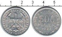 Изображение Мелочь Германия 500 марок 1923 Алюминий XF
