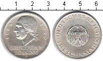 Изображение Монеты Германия 3 марки 1929 Серебро XF