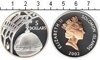 Изображение Монеты Соломоновы острова 5 долларов 2002 Серебро Proof Коронация
