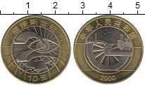 Изображение Мелочь Азия Китай 10 юаней 2000 Биметалл UNC-