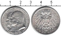 Изображение Монеты Германия Гессен-Дармштадт 2 марки 1904 Серебро XF