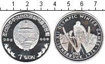 Изображение Монеты Северная Корея 7 вон 2003 Серебро Proof-