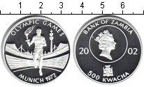 Изображение Монеты Африка Замбия 500 квач 2002 Серебро Proof