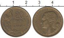 Изображение Мелочь Европа Франция 20 франков 1951 Медно-никель XF
