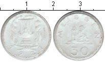 Изображение Монеты Германия Нотгельды 30 пфеннигов 1921 Керамика XF