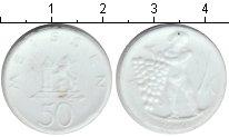 Изображение Монеты Нотгельды 50 пфеннигов 1921 Керамика XF