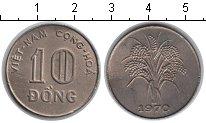Изображение Мелочь Азия Вьетнам 10 донг 1970 Медно-никель VF