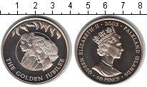 Изображение Мелочь Фолклендские острова 50 пенсов 2002  Proof