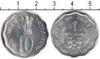Изображение Мелочь Индия 10 пайс 1976 Алюминий UNC-