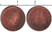 Изображение Монеты Цейлон 1/4 цента 1898 Медь UNC Виктория. KM# 90