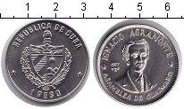 Изображение Мелочь Куба 1 песо 1977 Медно-никель UNC-