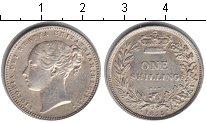 Изображение Монеты Великобритания 1 шиллинг 1875 Серебро XF