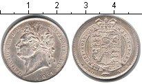 Изображение Монеты Великобритания 1 шиллинг 1824 Серебро XF