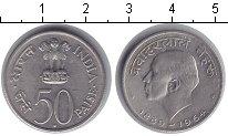 Изображение Мелочь Индия 50 пайс 1964 Медно-никель XF