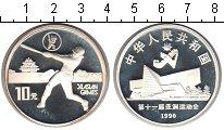 Изображение Монеты Китай 10 юаней 1990 Серебро Proof