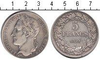 Изображение Монеты Бельгия 5 франков 1849 Серебро VF Леопольд