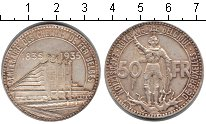 Изображение Монеты Бельгия 50 франков 1935 Серебро XF Св. Михаил